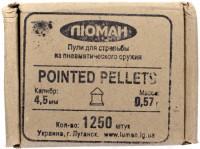 Фото - Пули и патроны Luman Pointed Pellets 4.5 mm 0.57 g 1250 pcs