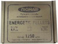 Фото - Пули и патроны Luman Energetic Pellets 4.5 mm 0.75 g 1250 pcs