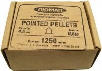 Фото - Пули и патроны Luman Pointed Pellets 4.5 mm 0.68 g 1250 pcs