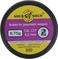 Фото - Пули и патроны Shershen 4.5 mm 0.75 g 200 pcs
