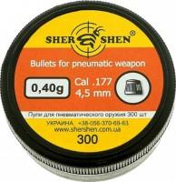 Кулі й патрони Shershen 4.5 mm 0.40 g 300 pcs