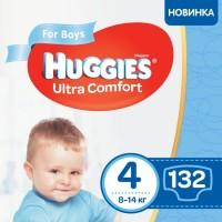 Фото - Подгузники Huggies Ultra Comfort Boy 4 / 132 pcs