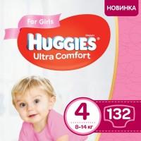 Подгузники Huggies Ultra Comfort Girl 4 / 132 pcs