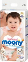 Подгузники Moony Natural Diapers L / 54 pcs