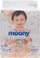 Подгузники Moony Natural Diapers M / 64 pcs