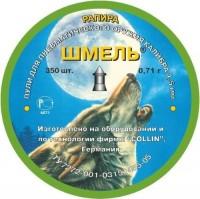 Пули и патроны Shmel Rapira 4.5 mm 0.71 g 350 pcs