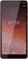 Мобильный телефон Nokia 1 Plus 8GB