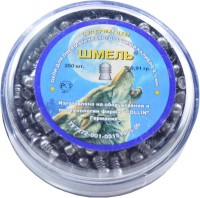 Кулі й патрони Shmel Supermagnum 4.5 mm 0.91 g 350 pcs
