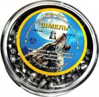 Пули и патроны Shmel Polumagnum 4.5 mm 0.73 g 400 pcs
