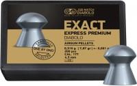 Пули и патроны JSB Exact Premium 4.5 mm 0.51 g 200 pcs
