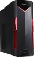 Персональный компьютер Acer Nitro 50-100
