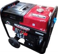 Электрогенератор Vulkan SCD6000