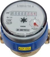 Фото - Счетчик воды BMeters GSD8 1/2 CW 1.5 80