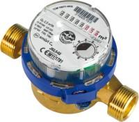 Счетчик воды Apator Powogaz JS 4-02 Smart C Plus DN 20