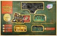 Фото - Автотрек / железная дорога Joy Toy Express Golden Arrow 0621