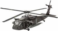 Сборная модель Revell UH-60A (1:100)