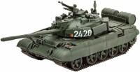 Сборная модель Revell T-55 AM/AM2B (1:72)