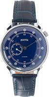 Фото - Наручные часы Vostok 581591