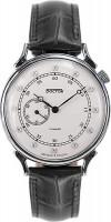 Наручные часы Vostok 581592