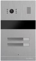 Вызывная панель Slinex MA-02