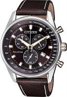 Фото - Наручные часы Citizen AT2396-19X