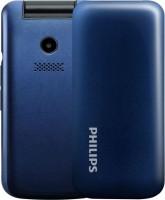 Фото - Мобильный телефон Philips Xenium E255