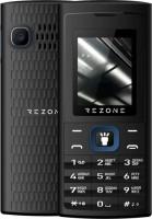 Мобильный телефон REZONE A171 Radiant