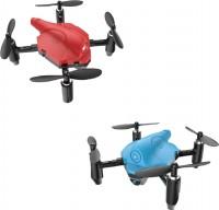 Квадрокоптер (дрон) Wowitoys Battle Drone H4816S