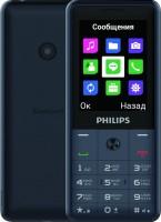 Фото - Мобильный телефон Philips Xenium E169