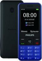 Фото - Мобильный телефон Philips Xenium E182