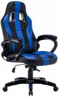 Компьютерное кресло GT Racer X-2774