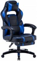 Компьютерное кресло GT Racer X-2749-1