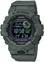 Наручные часы Casio GBD-800UC-3