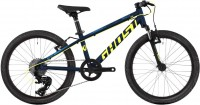 Велосипед GHOST Kato 2.0 2019
