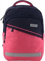 Фото - Школьный рюкзак (ранец) KITE 741 Education