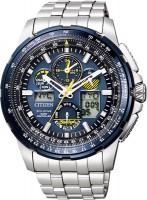 Фото - Наручные часы Citizen JY8058-50L