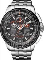 Фото - Наручные часы Citizen JY8069-88E