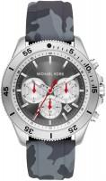 Фото - Наручные часы Michael Kors MK8710
