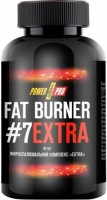 Сжигатель жира Power Pro Fat Burner N7 EXTRA 90 cap 90 шт