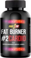 Сжигатель жира Power Pro Fat Burner N2 CARDIO 90 cap 90шт