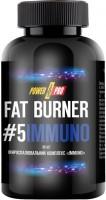 Сжигатель жира Power Pro Fat Burner N5 IMMUNO 90 cap 90шт