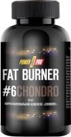Сжигатель жира Power Pro Fat Burner N6 CHONDRO 90 cap 90шт