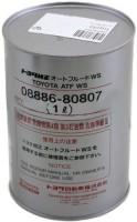 Трансмиссионное масло Toyota ATF WS Japan 1L 1л