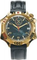 Наручные часы Vostok 539771