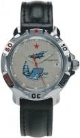 Наручные часы Vostok 811402