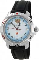 Фото - Наручные часы Vostok 811323