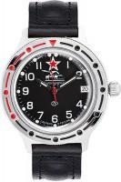 Фото - Наручные часы Vostok 921306