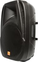 Акустическая система Maximum Acoustics Digital Pro.15