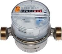 Счетчик воды Sensus ResidiaJet Q3 2.5/30 DN 15