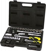 Набор инструментов Stal 70024